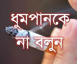 দৈনিক গোপালগঞ্জ
