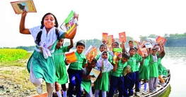 ফিরে দেখা : শিক্ষা সেক্টরে সরকারের সফলতা
