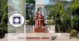 অনির্দিষ্টকালের জন্য বন্ধ রাজশাহী বিশ্ববিদ্যালয়