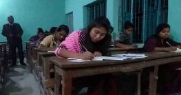 রাতে এসএসসি পরীক্ষা দিল মুকসুদপুরের ২৮ শিক্ষার্থী