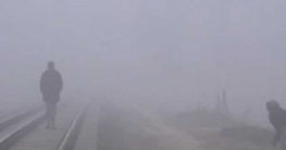 দেশের সর্বনিম্ন তাপমাত্রা চুয়াডাঙ্গায় ১০.০৪ ডিগ্রি সেলসিয়াস