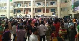রাজশাহী-ঢাকা রেলরুটে আগাম টিকিট বিক্রি বন্ধ