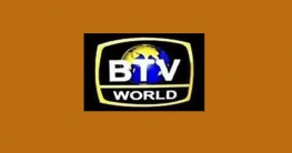করোনার খবর দিতে সৌদি-আফ্রিকা-মধ্যপ্রাচ্যে বিটিভি ওয়ার্ল্ড