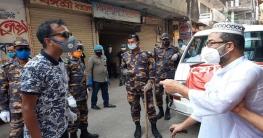 করোনা সংক্রমণরোধ : গোপালগঞ্জে ৬ লাখ ৩২ হাজার টাকা জরিমানা