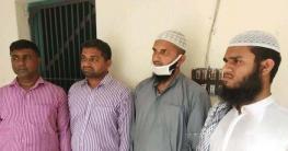 করোনা নিয়ে গুজব ছড়িয়ে ধরা খেলেন ইমাম-শিক্ষক