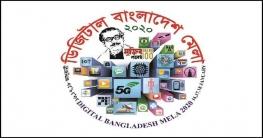 'ডিজিটাল বাংলাদেশ মেলা'র উদ্বোধন