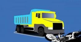 ঝিনাইদহে ট্রাকচাপায় মোটরসাইকেল আরোহী নিহত