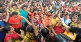 সিংগাইর-হেমায়েতপুর সড়ক অবরোধ পোশাক শ্রমিকদের