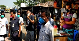 গোপালগঞ্জে ৮ জনকে ৬৪ হাজার টাকা জরিমানা