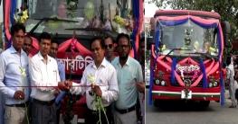 মুজিববর্ষ : গোপালগঞ্জে বিআরটিসির 'ফ্রি' বাস সার্ভিস