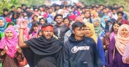 আন্দোলন অব্যাহত, বিশ্ববিদ্যালয় সচলের দাবিতে মানববন্ধন