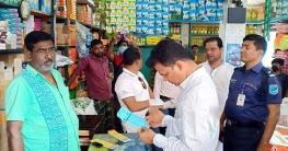 কোটালীপাড়ায় ৮ প্রতিষ্ঠানকে জরিমানা