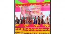 কোটালীপাড়ায় নির্মল সেনের সপ্তম মৃত্যুবার্ষিকী পালিত