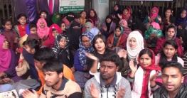 গোপালগঞ্জে বিশ্ববিদ্যালয় শিক্ষার্থীদের আন্দোলন সপ্তম দিনে
