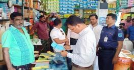 গোপালগঞ্জে ১১ প্রতিষ্ঠানকে ৭৯ হাজার টাকা জরিমানা