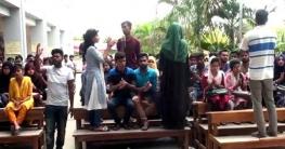 গোপালগঞ্জে বিভাগ অনুমোদনের দাবিতে আবারো আন্দোলনে শিক্ষার্থীরা