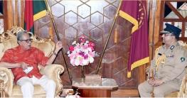 রাষ্ট্রপতির সাথে নতুন আইজিপির সৌজন্য সাক্ষাৎ