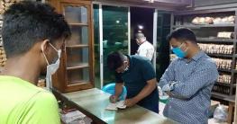 গোপালগঞ্জে আইন না মানায় ৫০ হাজার টাকা জরিমানা