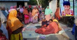 কাশিয়ানীতে নিখোঁজের একদিন পর মিলল শিশু সুমার মরদেহ