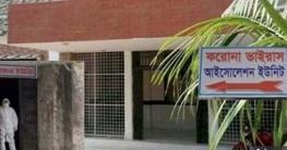 ঝিনাইদহে এইচএসসি পরীক্ষার্থী আইসোলেশনে