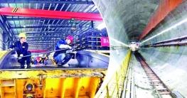 কর্ণফুলী টানেল নির্মাণ কাজ এগিয়ে চলছে দ্রুতগতিতে
