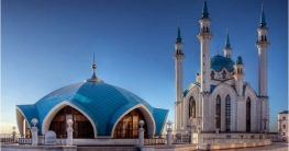 ইসলাম ধর্মের ভুল