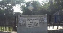 গোপালগঞ্জের ভাটিয়াপাড়া মুক্ত দিবস আজ