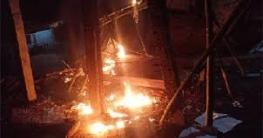 সাতক্ষীরায় আ'লীগ নির্বাচনী কার্যালয়ে হামলা