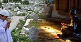 মৃত্যুর পরও যেসব আমলের সওয়াব পাওয়া যায়