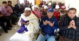 গোপালগঞ্জে শেখ হাসিনার জন্য দোয়া মাহফিল