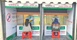 করোনা টেষ্টে ৪৪ টি ভ্রাম্যমান বুথ স্থাপন, আরো বসবে ২৭৬ টি