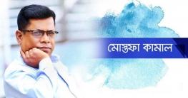 মেননে ইনুর চেতন: এরশাদ সিনড্রম