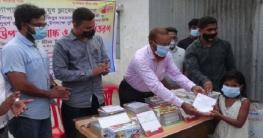 গোপালগঞ্জে সুবিধা বঞ্চিত শিশুদের মাঝে শিক্ষা উপকরন মাস্ক বিতরণ