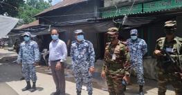 গোপালগঞ্জে বিধি-নিষেধ বাস্তবায়নে মাঠে রয়েছে বিমানবাহিনীও