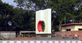 গোপালগঞ্জে মুক্তিযুদ্ধের তিনটি ঐতিহাসিক স্থান সংরক্ষণ করেছে সরকার