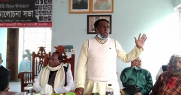 কোটালীপাড়ায় গনতন্ত্র বিজয় দিবস উপলক্ষে প্রস্তুতি সভা
