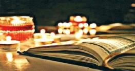 তাফসীর ও হাদিসের পর্যালোচনা: ধর্ম ও জীবন অনেক সহজ