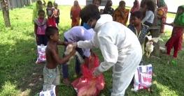 ঈদ উপলক্ষে গোপালগঞ্জের দশ অসহায় পরিবার পেল খাদ্যসামগ্রী