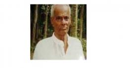 গোপালগঞ্জে ডা. মৃনাল সেনগুপ্তের আজ ১২তম মৃত্যুবার্ষিকী