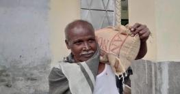 গোপালগঞ্জে ১১ হাজার পরিবারকে প্রধানমন্ত্রীর উপহার সহায়তা বিতরণ