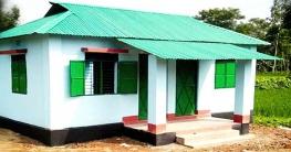 মুজিববর্ষের উপহার: নতুন ঘর পাচ্ছেন ১৩৭৪ গৃহহীন পরিবার