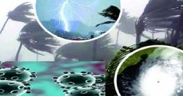 প্রাকৃতিক দুর্যোগ মহামারি ও ঘূর্ণিঝড় আসার কারণ