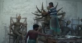 গোপালগঞ্জে দূর্গা প্রতিমা তৈরীতে ব্যস্ত শিল্পীরা