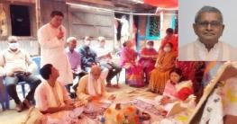 কোটালীপাড়ায় অধ্যাপক প্রফুল্ল চন্দ্র রায়ের প্রয়াণে স্মরণ সভা