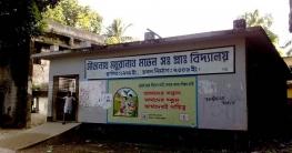 গোপালগঞ্জে এবারও শ্রেষ্ঠত্ব ধরে রেখেছে এস এম মডেল সরকারি হাইস্কুল