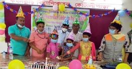 গোপালগঞ্জে একসঙ্গে পালিত হলো সাড়ে ৩ হাজার দরিদ্র শিশুর জন্মদিন