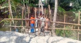 কোটালীপাড়ায় বাঁশের বেড়ায় বন্ধি ৫ পরিবার