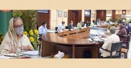 সরকারি সংস্থাকে নিজ আয়ে চলতে বললেন প্রধানমন্ত্রী