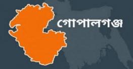 গোপালগঞ্জে চলছে ভার্চুয়াল ডিজিটাল মেলা