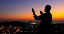 যে সকল গুনাহের উপর আল্লাহ ও তার রাসূল লানত করেছেন